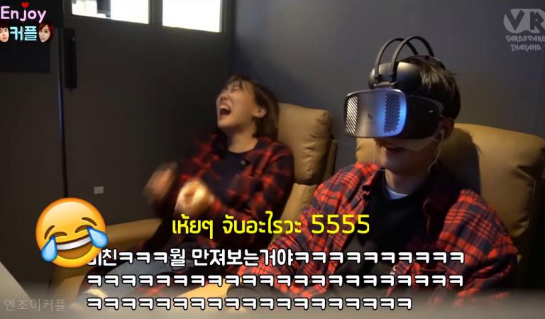 แกล้งแฟนให้มาดูหนังผี แล้วไหงกลายเป็นหนัง VR18+