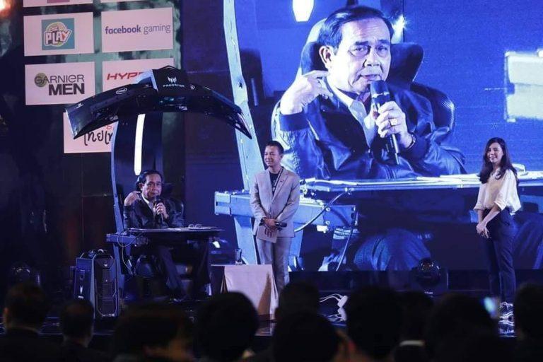 Thailand Game Show 2018 Prayuth