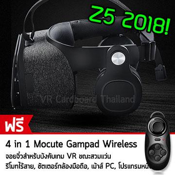แว่น VR BOBOVR Z5 2018