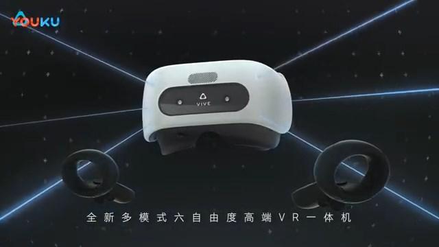 VIVE Focus Plus เปิด PRE-Order ในจีนราคาสูงถึง 5699 RMB