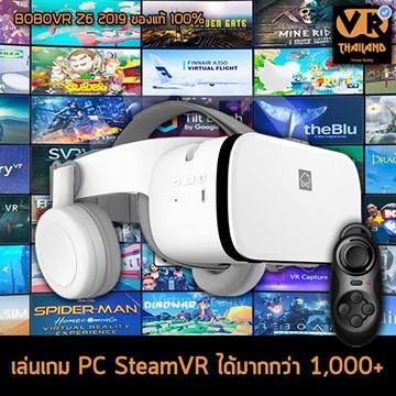 แว่น VR Z6 BOBOVR