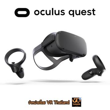 จำหน่าย ขาย Oculus Quest ราคาไทย พร้อมส่ง