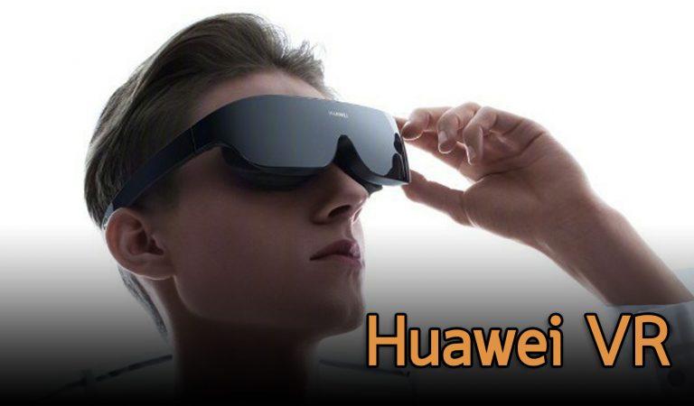 เปิดตัว Huawei VR Glasses แว่น VR ดีไซน์สปอร์ต