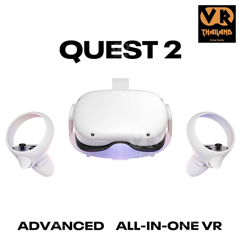 จำหน่าย ขาย Oculus Quest 2 พร้อมส่ง